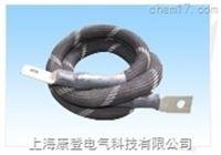 DCC系列50-400的编织线