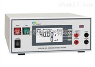 ESD直流接地電阻測試儀