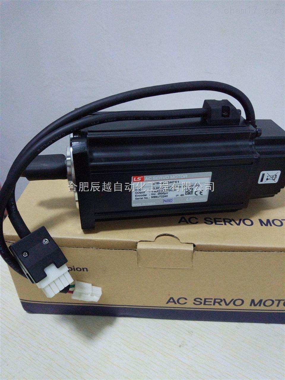 安徽LS产电总代理APM-SC10ADK1韩国LS迈克彼恩Mecapion 伺服电机
