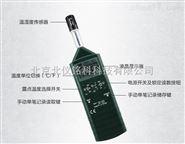 TES-1360A温湿度仪
