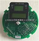 上海儀表十一廠電動執行機構主板7AI