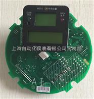 上海仪表十一厂电动执行机构主板7AI