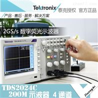 TEKTRONIX泰克TDS2002C 70M示波器TDS2002C示波器2通道
