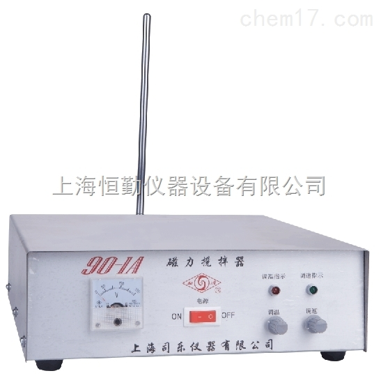 90-1A大功率磁力搅拌器