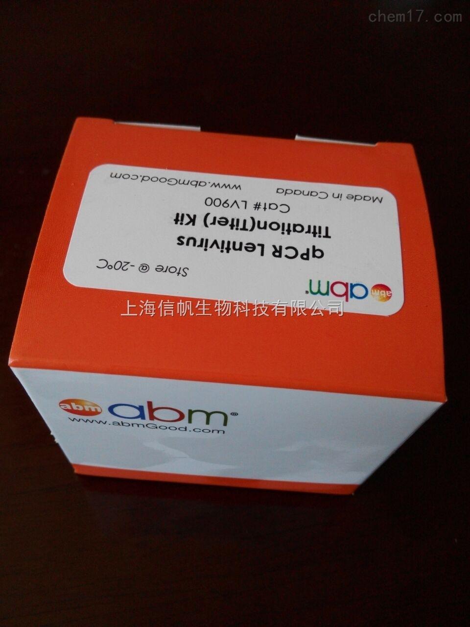小鼠胰岛素受体(ISR)ELISA试剂盒