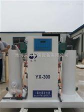 厂家直销热卖二氧化氯发生器欢迎来电咨询