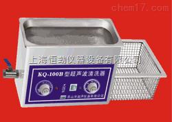 KQ-100V台式超声波清洗器