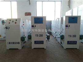 厂家直销热卖智能型二氧化氯发生器欢迎来电咨询
