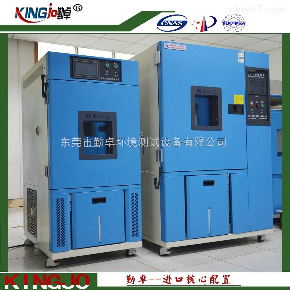 广东Z大规模冷热冲击试验箱制造商\冷热冲击试验箱供应商