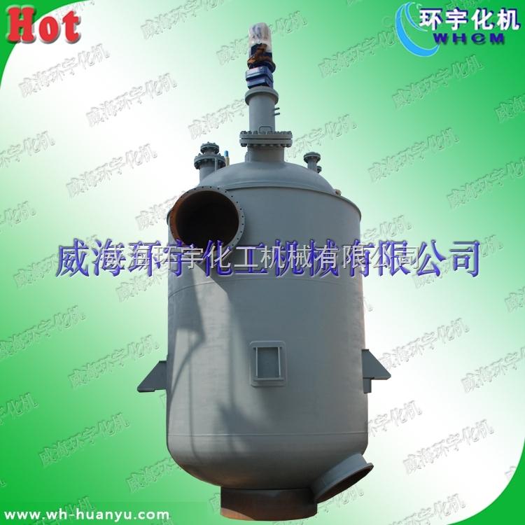 4000L钛材TA2复合板压力容器  反应釜