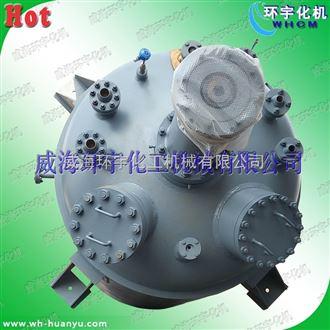 GSH-2000L镍材复合板压力容器  磁力密封反应釜
