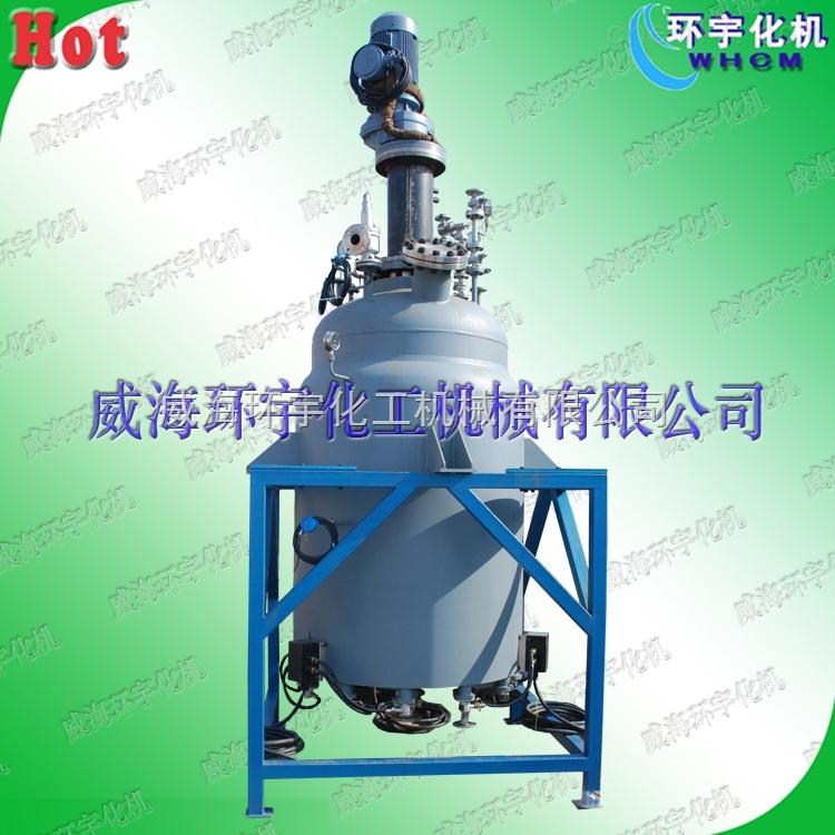 316L不锈钢磁力反应釜 S31603