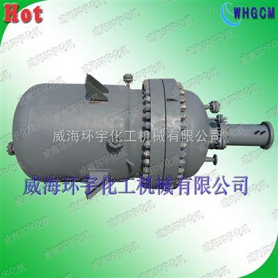 GSH-1500哈氏合金反应釜C-276