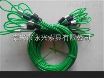 四叉橡胶钢丝绳索具