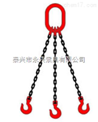 永兴索具永腾牌各种进出口吊钩链条吊具