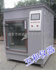 CO2-300二氧化碳(二氧化硫)气体腐蚀试验箱制造厂家