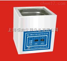 KQ-50DA台式数控超声波清洗器