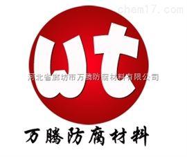 九江烟筒耐高温901乙烯基酯树脂价格