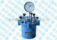 HC-7L混凝土拌合物含氣量測定儀