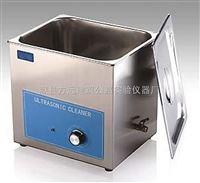 方圆供应耐久性混凝土CA砂浆超声洗浴设备