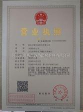 牡丹江耐腐蚀设备乙烯基脂玻璃鳞片胶泥价格