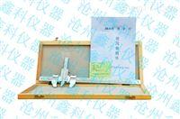 磚用卡尺-ZK-1型