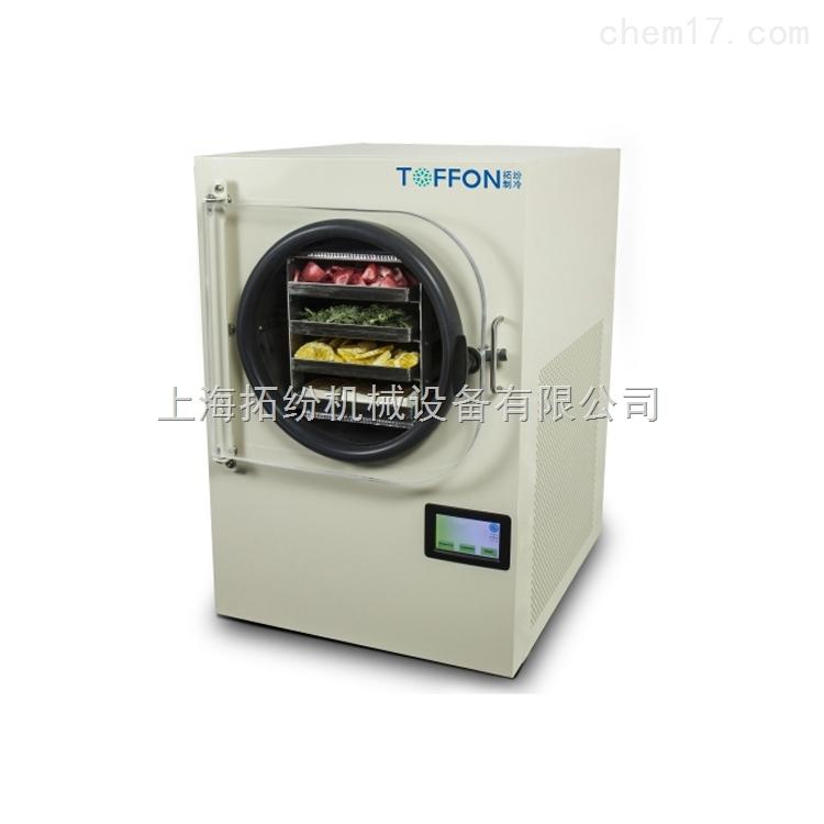 家用真空冷冻干燥机,小型原位冻干机