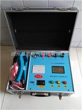 全自动电容电流测试仪