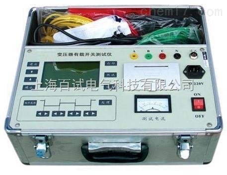长期供应BS-6206S触摸屏变压器有载开关测试仪