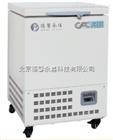 DW-86-W056超低温冰箱冰柜的区别