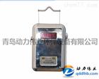 GCG-1000型粉尘浓度传感器在线