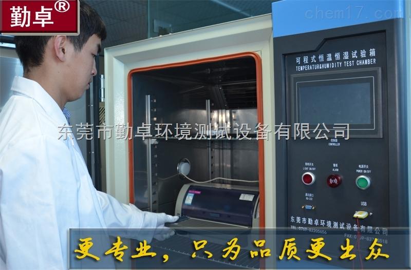 无人机温湿度交变试验箱