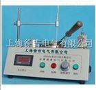 银川特价供应SCBS301型闭口闪点测试仪(手动型)