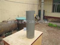 购混凝土沉降趋向性检测筒、沉降趋向性测量筒价格