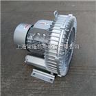 2QB630-SAH26灌装机械高压风机