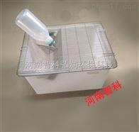 zk-r5R5型不透明大鼠笼 大鼠实验笼具
