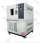 JW-3101上海新款订做霉菌培养箱