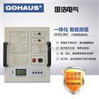 GHDL90F介质损耗测试仪
