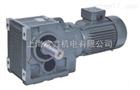 K67-30.22-4KW供应江苏常州干燥设备用K系列减速机