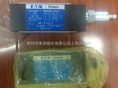 威格士叶片泵PVXS-180-M-R-DF-0300-090