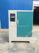 SHBY-40B型水泥标准恒温恒湿养护箱
