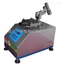 XK-3027帮面、衬里和内垫耐磨擦色牢度测试仪