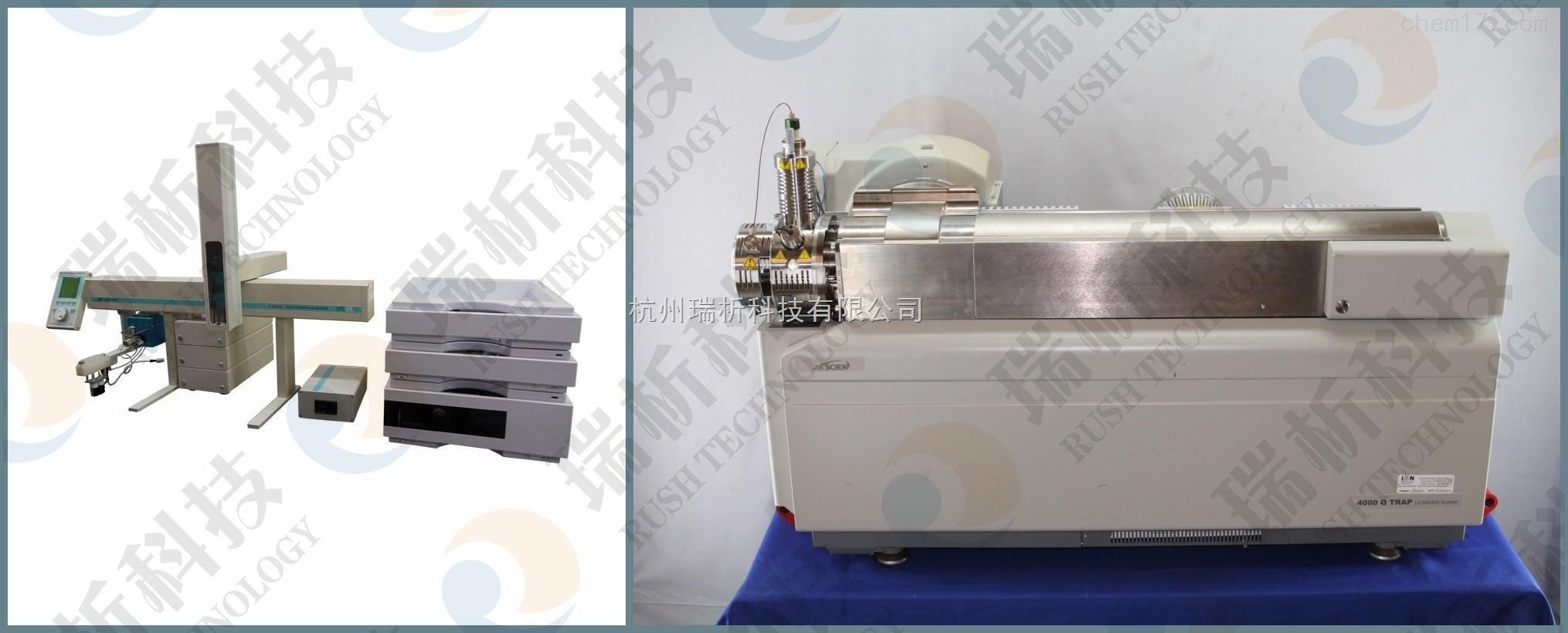 AB 1200-API4000安捷伦1200-API4000-三重四级杆液质联用仪