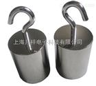 掛鉤砝碼|不銹鋼10kg帶鉤法碼