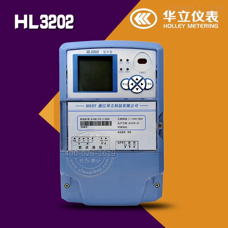 hl3202 杭州华立hl3202电力负荷管理终端