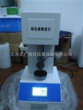 塑料球压痕硬度仪*