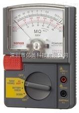 日本三和指针式绝缘电阻测试仪