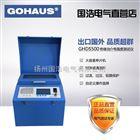 GHDS500A绝缘油介电强度测试仪