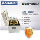 GHDS523绝缘油介电强度测试仪