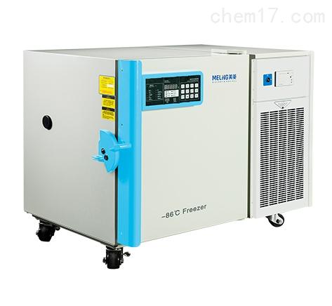 美菱-86℃、100L生物制品用低温冰箱